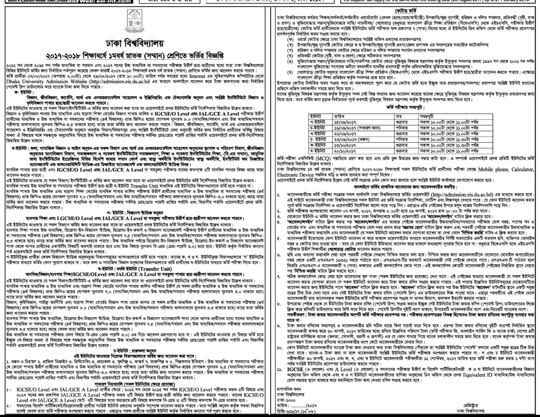 DU Admission Notice 2017-18 | Application www admission.eis.du.ac.bd